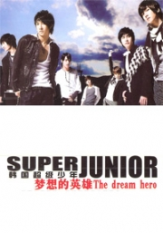 Super Junior - The Dream Hero (39 Tracks - 2CD)