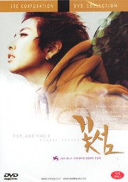 Flower Island (Korean Movie DVD) Award-winning