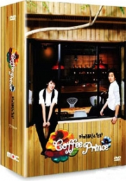 Coffee Prince + Special Features (Korean TV Drama DVD)(US version)