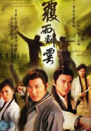 Lethal Weapons of Love and Passion (Chinese TV Series DVD)