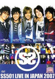 SS501 Live In Japan 2007 (3DVD)