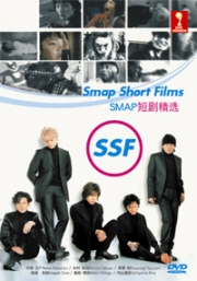 SMAP - Smap Short Films (DVD)