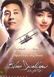 Blue Swallow (All Region)(Korean Movie DVD)