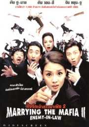 Marrying the mafia 2 (All Region)(Korean Movie DVD)