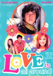 Love Is All Around (Complete Series Boxset)(Korean TV Drama)