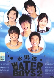 Water Boys (Season 2)(Japanese TV Drama DVD)