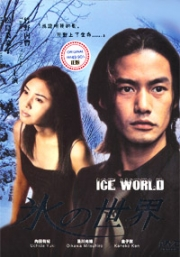 Ice world (Japanese TV Drama DVD)