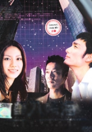 When I Fall In Love (Japanese TV Drama DVD)