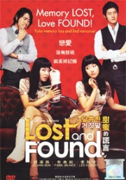 Lost and Found (Korean movie DVD)