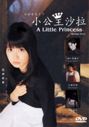 A Little Princess (All Region DVD)(Japanese Tv Drama DVD)