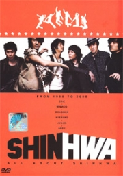 Shinhwa - All About Shinhwa from 1998 - 2008 (6 DVD)