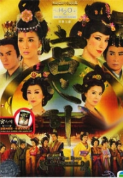 Beyond The Realm Of Conscience (Chinese TV Drama DVD)