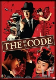 The Code (Japanese Movie DVD)