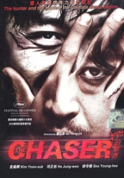 The Chaser (Korean Movie DVD)