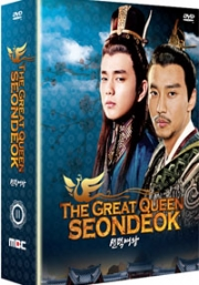 The Great Queen Seon Duk (Vol. 3 of 3 - Final )(US Version)