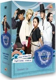 Tamra Island (Region 1 DVD)(Director's Cut Edition)(US Version)
