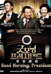 Good Morning President (Korean Movie)