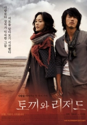 Maybe (Korean Movie DVD)