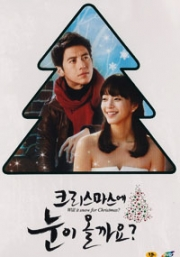 Will It Snow for Christmas (Region 3)(Korean Version)