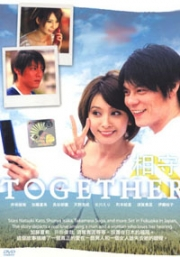 Together (All Region)(Japanese Movie DVD)