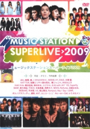 Music Station Superlive 2009 (2DVD)