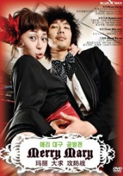 Merry Mary (All Region)(Korean TV Drama DVD)