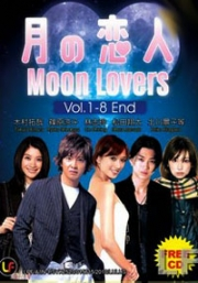 Moon Lovers + OST CD (Japanese TV Drama DVD)