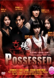 Possessed (All Region)(Korean TV Drama DVD)