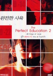 The Perfect Education 2 (Japanese Movie DVD)