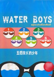 Water Boys 2005 (Japanese Movie DVD)