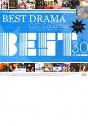 Best Drama OST Collection Volume 2 (2CDs)