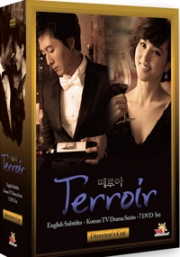 Terroir (Director's Cut Version)(Korean TV Drama)(US Version)