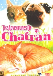 The Adventures of Chatran (All Region)(Japanese Movie DVD)