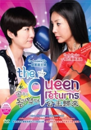 The Queen Returns (All Region)(Korean TV Drama)