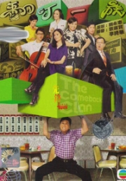 The Comeback Clan (Hong Kong TV Drama)