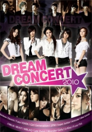 Dream Concert (Music DVD)