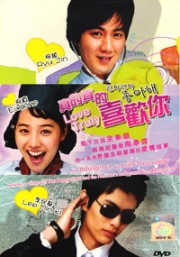 I Really, Really Like You (Complete Series) (Korean TV Drama)