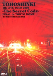 Dong Bang Shin Ki - 4th Live Tour 2009 : The Secret Code Final In Tokyo (DVD)