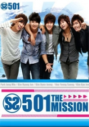 SS501 - The Mission (4DVD)