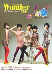 Wonder Girls - Wonder Girls Nobody (DVD)