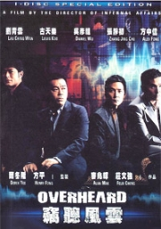 Overhead (All Region)(Chinese Movie)