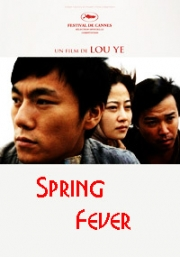 Spring Fever (Chinese Movie)