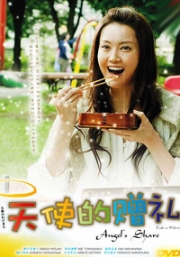 Angels Share (All Region)(Japanese TV Drama)