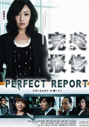 Perfect Report (All Region)(Japanese TV Drama)