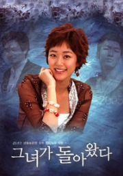 Ice Girl (All Region)(Korean TV Drama)(Korean Version)