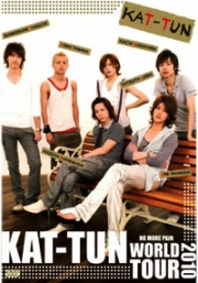 KAT-TUN - NO MORE PAIИ - WORLD TOUR 2010 (DVD)