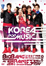 Korea Pop Music (All Region)(DVD)