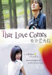 That Love Comes (All Region)(Taiwan TV Drama)