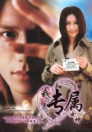 And I love Her (All Region)(Japanese TV Drama)