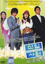Super Rookie (All Region)(Korean TV Drama)